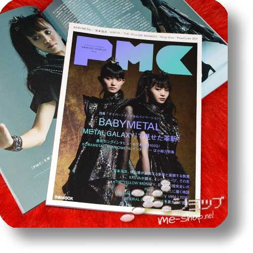 PMC Pia Music Complex Vol.15 (Oktober 2019) BABYMETAL, Kreva, The Yellow Monkey, PassCode...-0