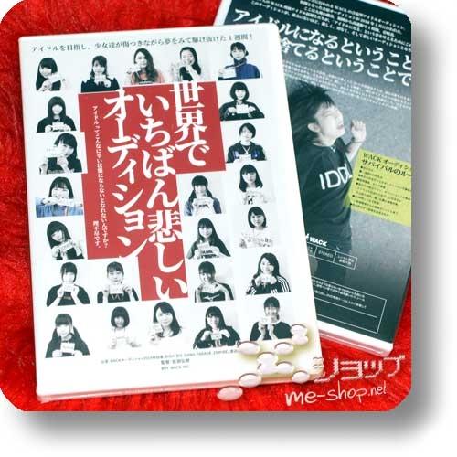 SEKAI DE ICHIBAN KANASHII AUDITION feat. BiSH, BiS, GANG PARADE, EMPiRE (2DVD)-0