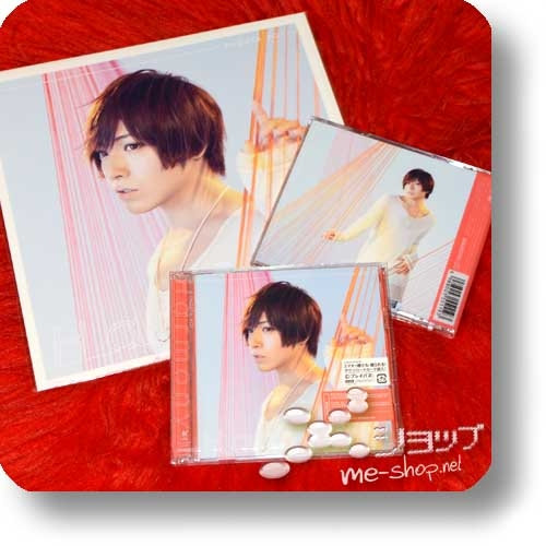 SHOUTA AOI - Harmony (lim.CD+DVD)+Bonus-Photoboard! (Kono oto tomare!)-0