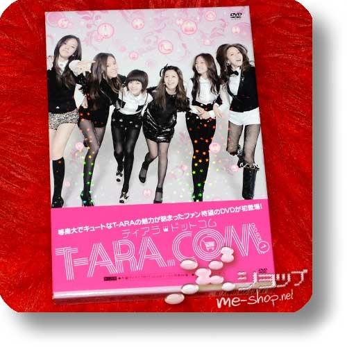 T-ARA - T-ARA.COM DVD-BOX 1 (3DVD+Photocard-Set) (Re!cycle)-28436