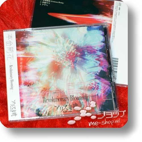 ALICE NINE. - Kakumei kaika -Revolutionary Blooming- (inkl.Bonustrack)-0
