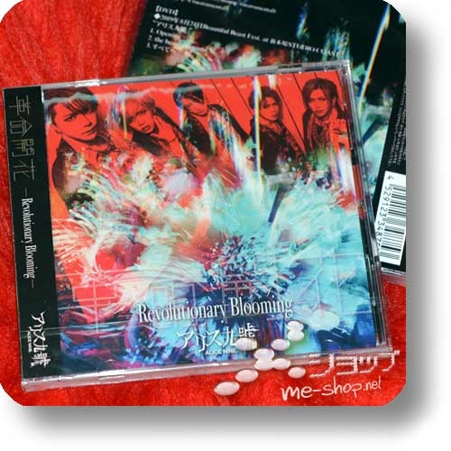 ALICE NINE. - Kakumei kaika -Revolutionary Blooming- (lim.CD+Live-DVD)-0
