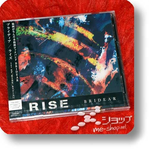 BRIDEAR - RISE (CD+DVD)-0