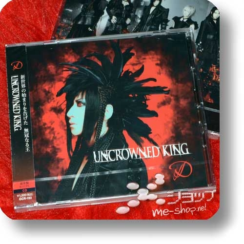 D - UNCROWNED KING (B-Type inkl.Bonustracks!)-0