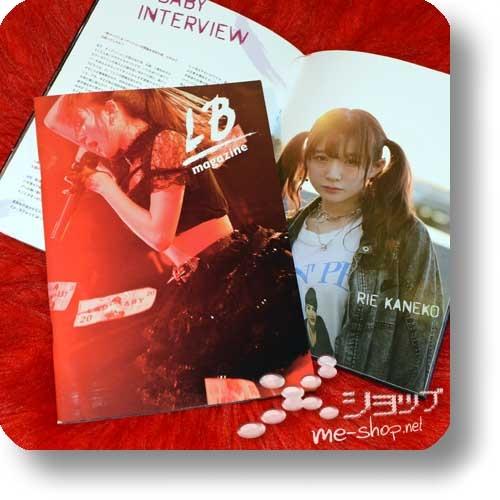 LADYBABY - LB magazine (Photobook) -0