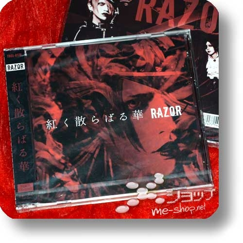 RAZOR - Akaku chirabaru hana (lim.CD+DVD A-Type) (BORN, Sadie) (Re!cycle)-0