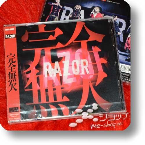 RAZOR - Kanzen muketsu (CD+DVD Type A)-0
