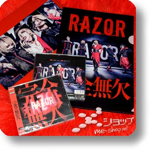 RAZOR - Kanzen muketsu (CD+DVD Type A) +Bonus-Clearfile!-0