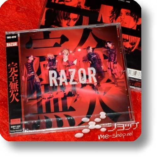 RAZOR - Kanzen muketsu (Type B inkl.Bonustrack!)-0