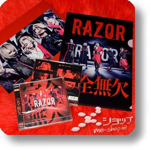 RAZOR - Kanzen muketsu (Type B inkl.Bonustrack!) +Bonus-Clearfile!-0
