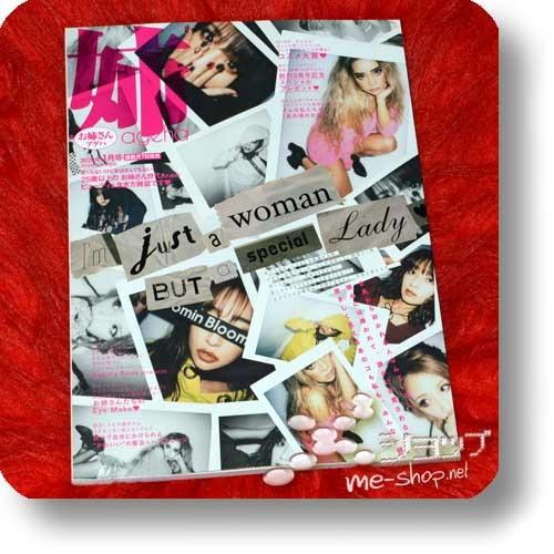 ANE AGEHA Januar 2020 (Onesan ni natte ageha / Fashion & Lifestyle Magazine)-0
