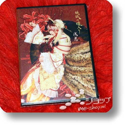 ASAGI - Youko no yomeiri (lim.CD+DVD A-Type / D/LUNA SEA/La'cryma Christi/Matenrou Opera/Janne Da Arc...)-0