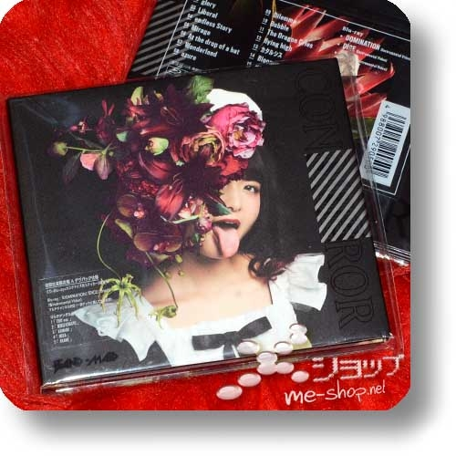 BAND-MAID - CONQUEROR (lim.CD+Blu-ray A-Type inkl.Stickersets)+Bonus-Promoposter!-29069