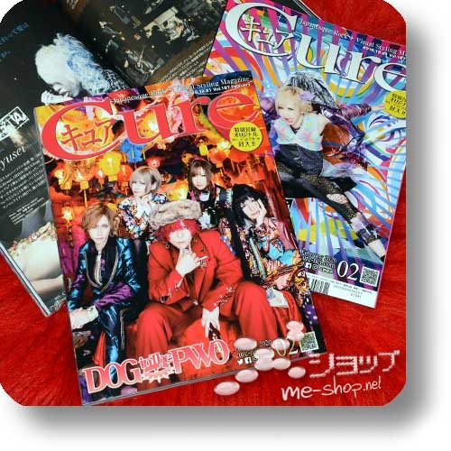 CURE Vol.197 (Februar 2020) DOG IN THE PWO / GRAVITY, Jiluka, Diaura Sick²...-0