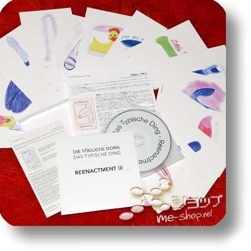 DIE TÖDLICHE DORIS - Das Typische Ding - Reenactment (I) (CD+31 Künstlerkarten / lim.300!) +3 Bonus-Karten!-29026