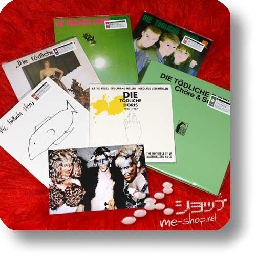 """DIE TÖDLICHE DORIS - 7 tödliche/"""" """"/Chöre & Soli/Unser Debüt/Sechs/Die unsichtbare... (lim.Set 4xCD+8x3""""-CD+Bonus-CD+Postkarte!)-0"""