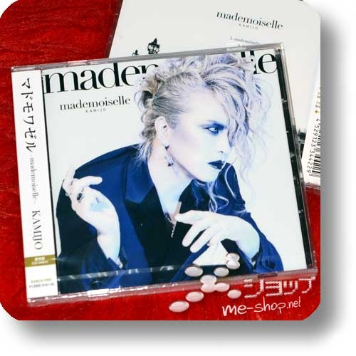 KAMIJO - mademoiselle (inkl.Bonustracks!) (Re!cycle)-0