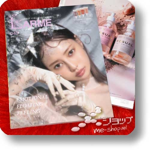 LARME 043 (Januar 2020) Fashion & Lifestyle-Magazin-0