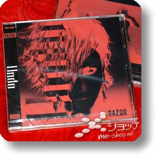 RAZOR - Undo (lim.CD+DVD A-Type) (BORN, Sadie) (Re!cycle)-0