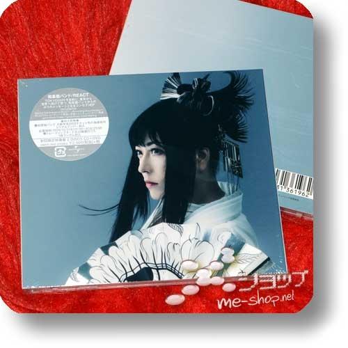WAGAKKI BAND - REACT (lim.CD+DVD inkl.Tradingcard)-0