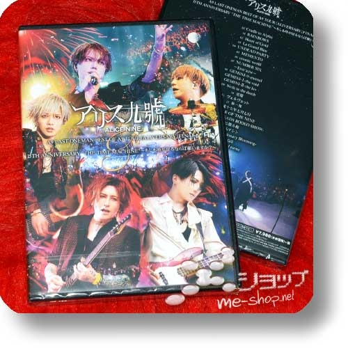 "ALICE NINE. - A9 LAST ONEMAN BEST OF A9 TOUR [ALIVERSARY] FINAL / 15TH ANNIVERSARY ""THE TIME MACHINE"" (Blu-ray+Bonus-CD)-0"