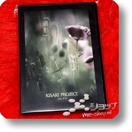 KISAKI PROJECT feat.Satsuki - Shouei (lim. 2-track-CD / live only / Phantasmagoria, Rentrer en soi) (Re!cycle)-0