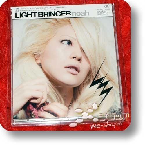 LIGHT BRINGER - noah (Re!cycle)-0