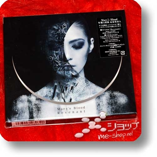 MARY'S BLOOD - Revenant (lim.CD+Photobook)-0