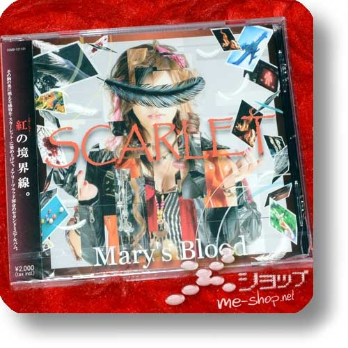 MARY'S BLOOD - SCARLET-0