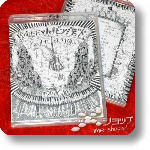 MUCC - Kowareta piano to living dead feat. Koroshi no shirabe (Blu-ray)-0