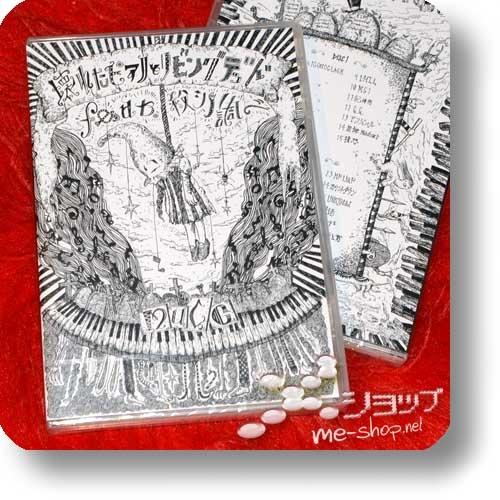 MUCC - Kowareta piano to living dead feat. Koroshi no shirabe (2DVD)-0