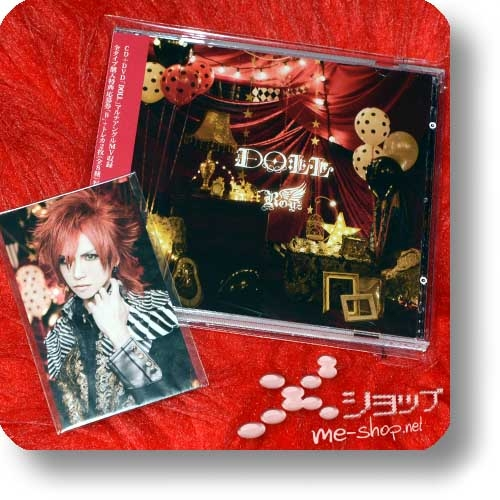 ROYZ - DOLL (lim.CD+DVD B-Type inkl.Tradingcards) (Re!cycle)-0