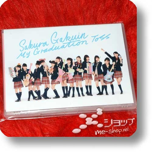 SAKURA GAKUIN - My Graduation Toss (lim.Onetrack Special Edition / Su-Metal / BABYMETAL) (Re!cycle)-0