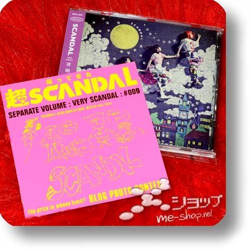 "SCANDAL - Yoake No Ryuseigun (1.Press inkl.""VERY SCANDAL""-Extrabooklet) (Re!cycle)-0"