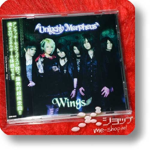 UNLUCKY MORPHEUS - Wings (Re!cycle)-0