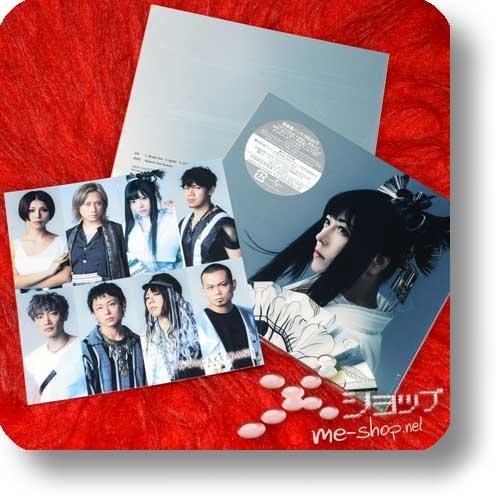 WAGAKKI BAND - REACT (lim.CD+DVD inkl.Tradingcard) +Bonus-Fotokarte!-0