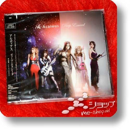 ALDIOUS - Deep Exceed (lim.CD+DVD / 1.Press inkl.Tradingcard!)-0