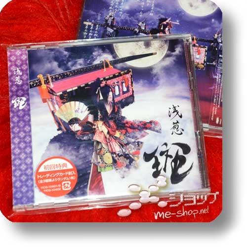 ASAGI (D) - Madara (lim.CD+DVD inkl.Tradingcard) +Bonus-Fotokarte!-29378