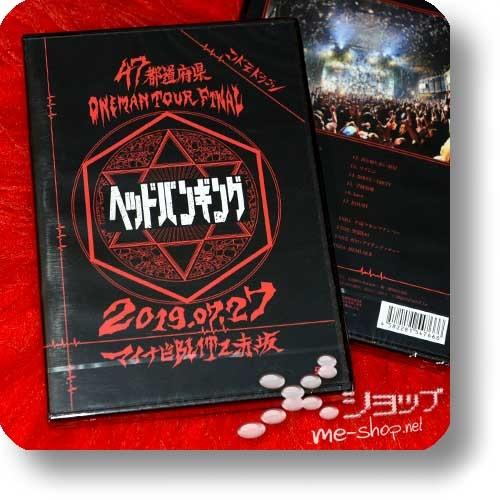 CODOMO DRAGON - 47 Todoufuken ONEMAN TOUR FINAL [Headbanging] 2019.07.27 Mynavi BLITZ Akasaka (Live-DVD)-0