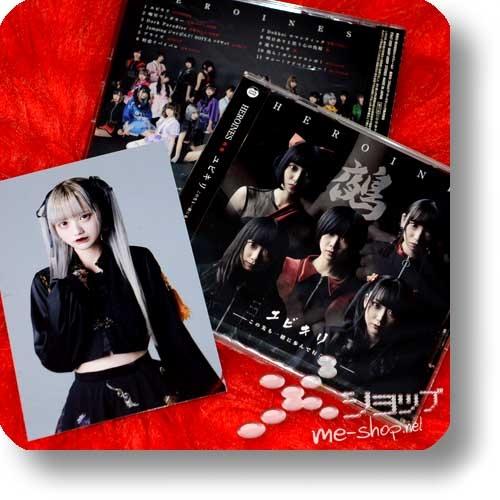 HEROINES - Yubikiri ~Kono Saki Mo Issho Ni Ayunde Ikou Ne~ (Nue ban) +Bonus-Fotokarte!-0