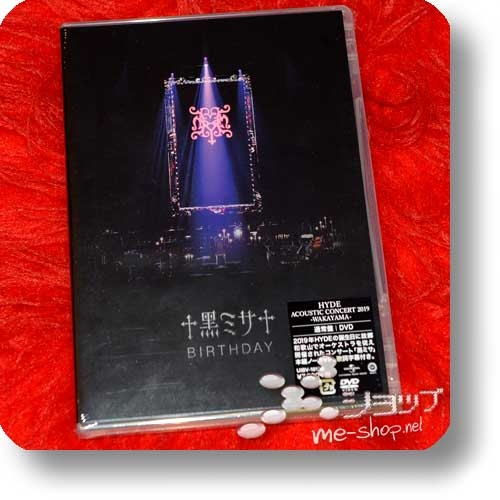 """HYDE - ACOUSTIC CONCERT 2019 """"Kuro Misa BIRTHDAY"""" -WAKAYAMA- (DVD)-0"""