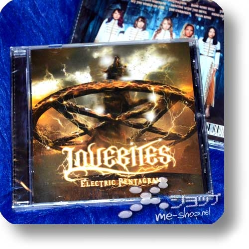 LOVEBITES - ELECTRIC PENTAGRAM (UK-Pressung)-0
