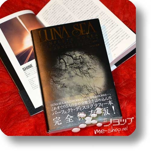 LUNA SEA - COMPLETE WORKS PERFECT DISCOGRAPHY 30TH ANNIVERSARY-0