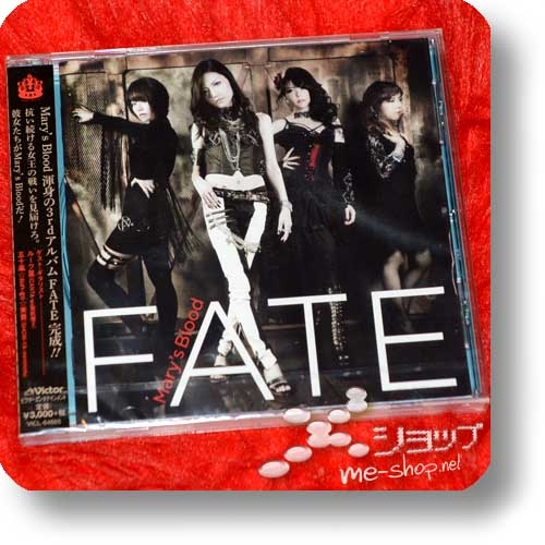 MARY'S BLOOD - FATE-0