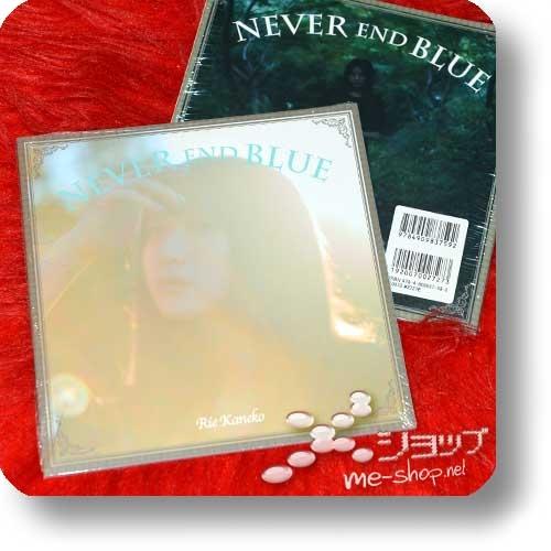 RIE KANEKO - NEVER END BLUE (Photobook / LADYBABY) -0