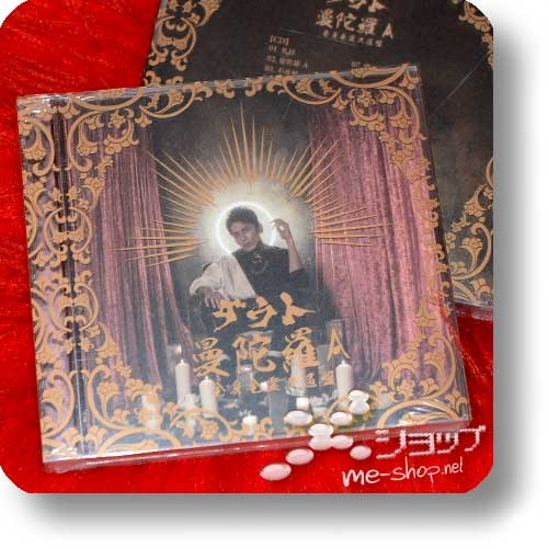 D=OUT - Mandala A (lim.1.Press CD+DVD)-0