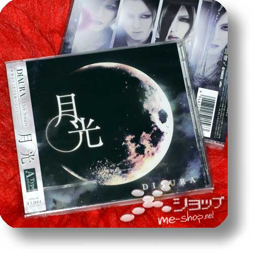 DIAURA - Gekkou (lim.CD+DVD A-Type) (Re!cycle)-0