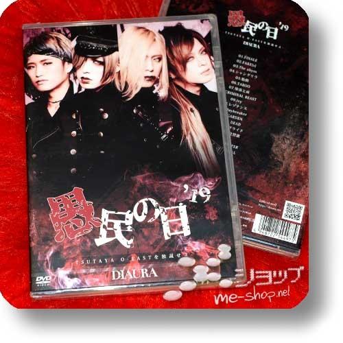DIAURA - Gumin no hi '19 -Tsutaya O-East wo dokusai seyo- (Live-DVD)-0