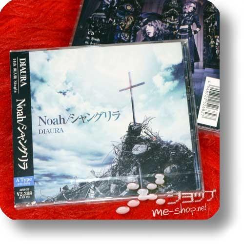 DIAURA - Noah / Shangrila (lim.CD+DVD A-Type) (Re!cycle)-0