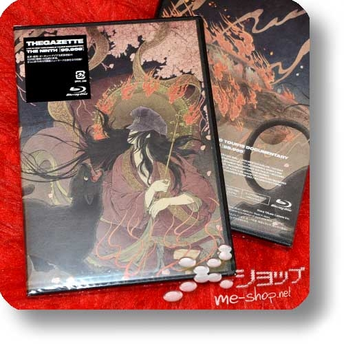 THE GAZETTE - LIVE IN NEW YORK&WORLD TOUR19 DOCUMENTARY THE NINTH [99.999] (Blu-ray)-0